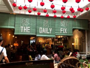 The daily fix cafeの入口