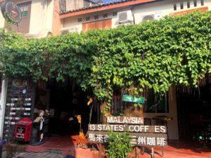 マラッカの一押しカフェCaranthe Art Caféの外観