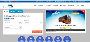 Bus Online ticket の予約画面ホーム