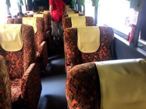 Grass Land Express Pte Ltd. のバス車内