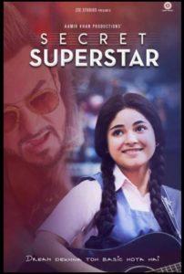インド映画Secret superstar イメージポスター