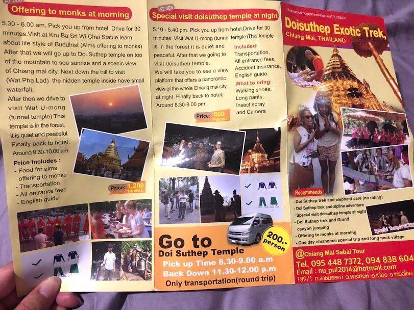 チェンマイの街中の旅行代理店でみつけたパンフレット