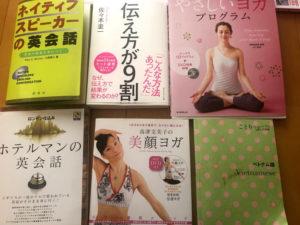 ブックマニアに販売したヨガ、英語、ベトナム語の本