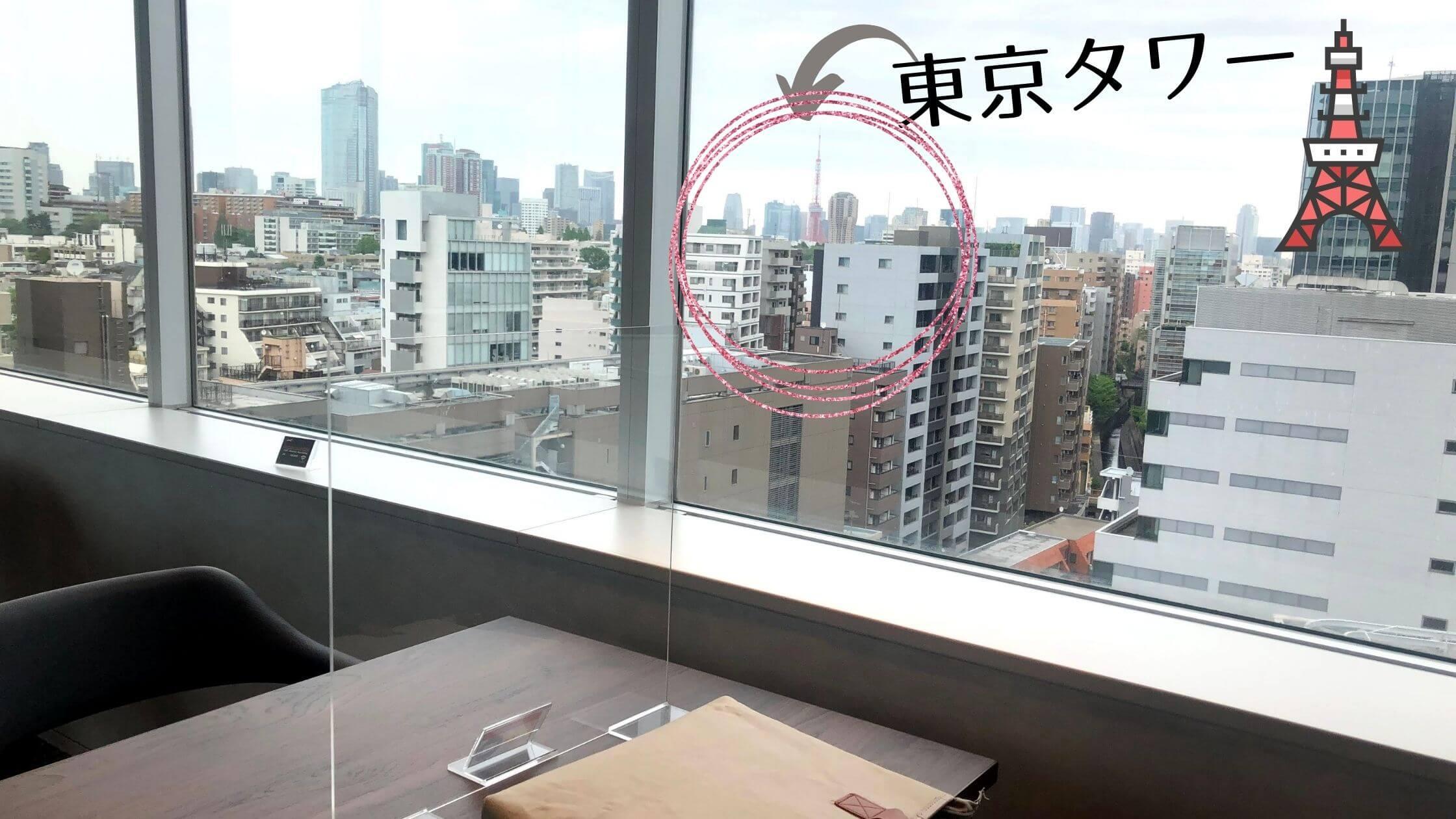 ビジネスエアポート恵比寿店から遠くに見える東京タワー