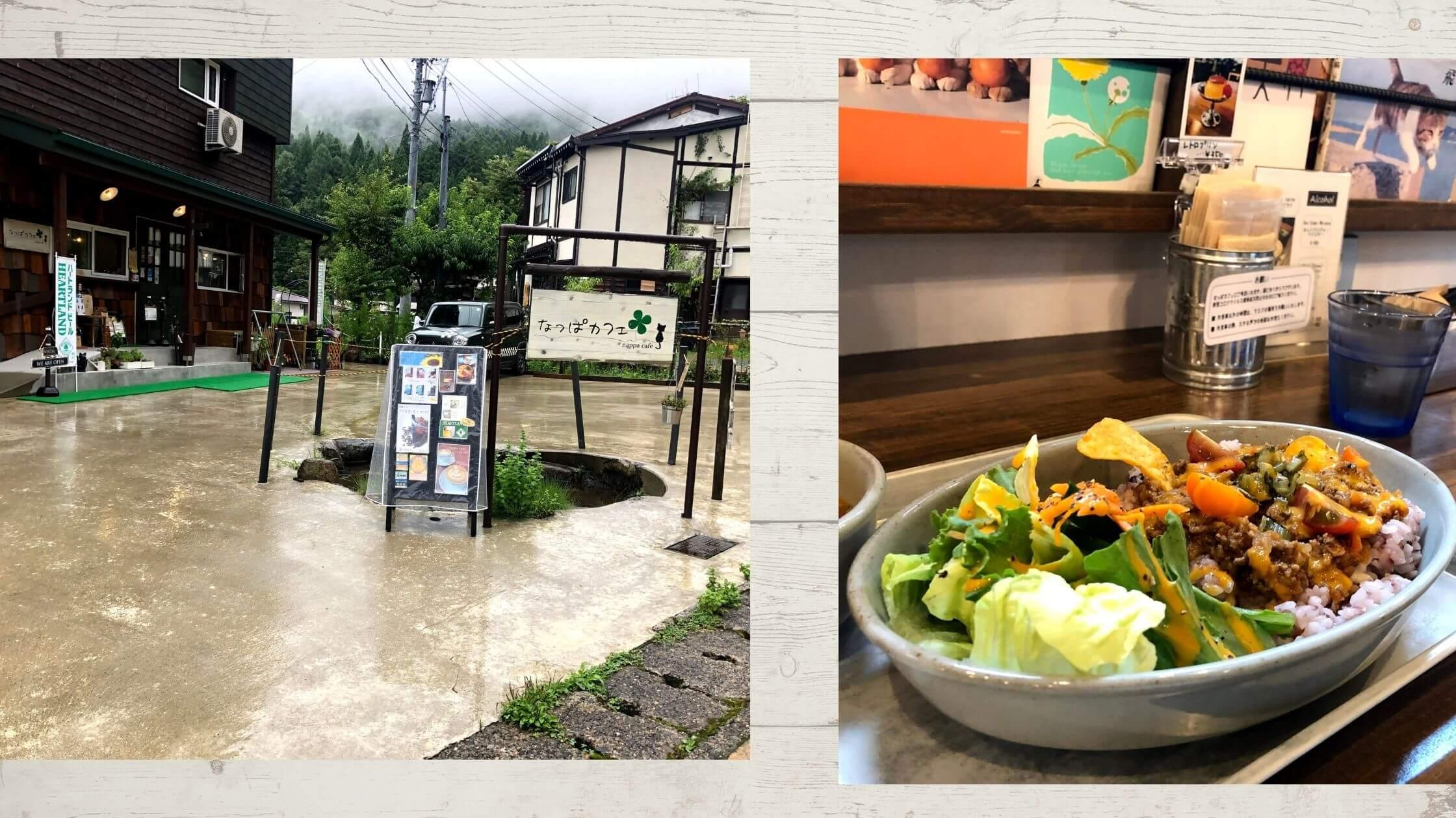 野沢温泉村 なっぱカフェ
