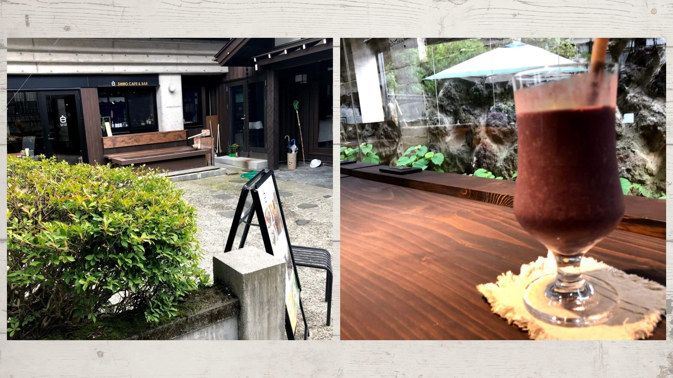 野沢温泉村 SHIRO Cafe&Bar